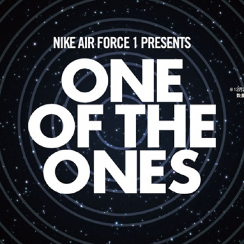 "NIKE AIR FORCE ONE PRESENTS ""ONE OF THE ONES"""