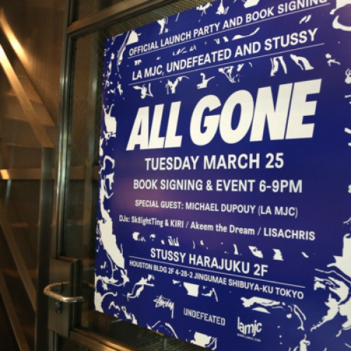 「ALL GONE」BOOK SIGNING EVENT Recap