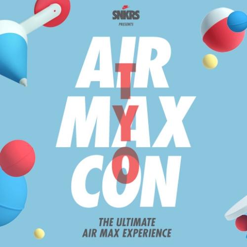 ナイキ、AIR MAXのすべてを体験できる期間限定エキシビションスペースAIR MAX CONをスタート