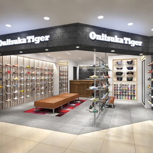 オニツカタイガーは、ルミネエスト新宿にオニツカタイガー直営店をオープン