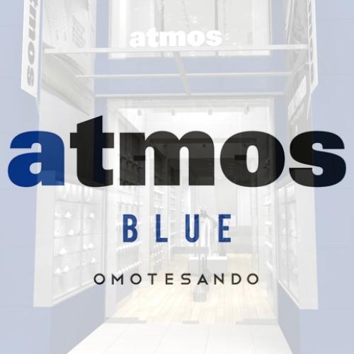 atmos BLUE OMOTESANDOが2017年9月16日(土)オープン