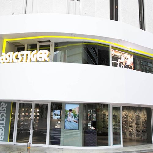 アシックスタイガーは、関東エリア初のコンセプトストアASICSTIGER SHIBUYAをオープン