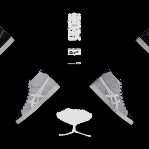 """オニツカタイガーから、ジャイアントパンダをデザインソースにmita sneakersとのコラボモデルFABRE RB """"大熊猫"""" """"mita sneakers""""が登場"""
