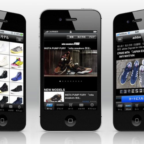 mita sneakers for iPhone