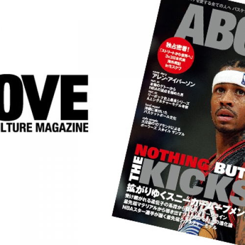 バスケットボール ファション・カルチャー マガジン「ABOVE MAGAZINE」VOL.2が発売
