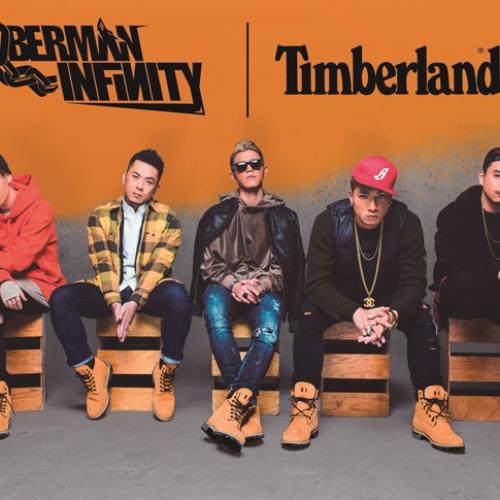 ティンバーランドから、DOBERMAN INFINITYデザインのアーティストカスタムメイドブーツが発売