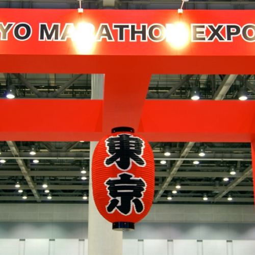 Tokyo Marathon Expo Recap