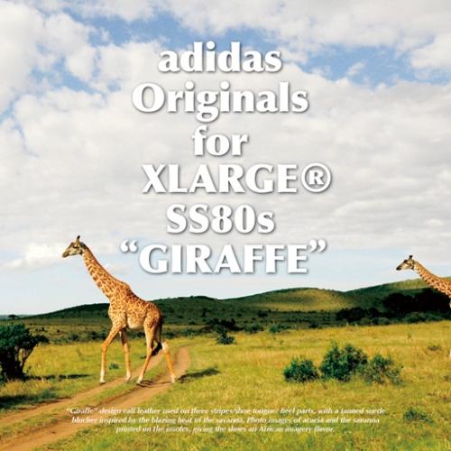 """adidas Originals for XLARGE® SS 80s """"GIRAFFE"""" Teaser"""