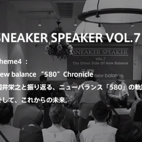"SNEAKER SPEAKER VOL. 7 Theme4: New Balance ""580"" Chronicleの動画が公開"