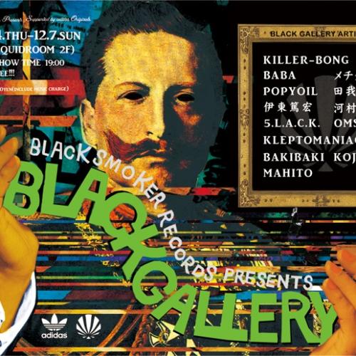 BLACK SMOKER RECORDS主催の展示イベント「BLACK SMOKER RECORDS PRESENTS BLACK GALLERY:BLACK SMOKER 4DAYZ」が開催