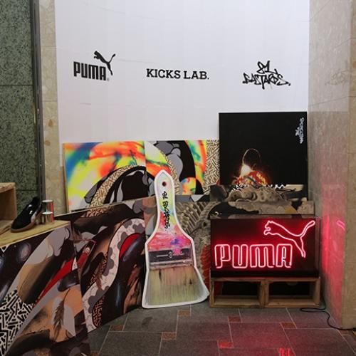 PUMA × KICKS LAB. JPN SUEDE 81BASTARDSの発売を記念し、ローンチパーティーを開催