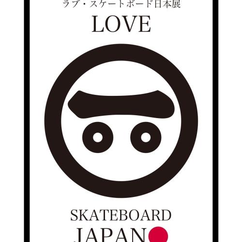 アディダス オリジナルスから、日本のスケートボードカルチャーにフォーカスした展覧会 LOVE SKATEBOARD JAPAN を5月18日(土)から開催