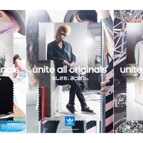 アディダス オリジナルス 『ILMARI』『きゃりーぱみゅぱみゅ』『綾小路 翔』がデザイン ディレクションを行った新ブランドキャンペーン開始