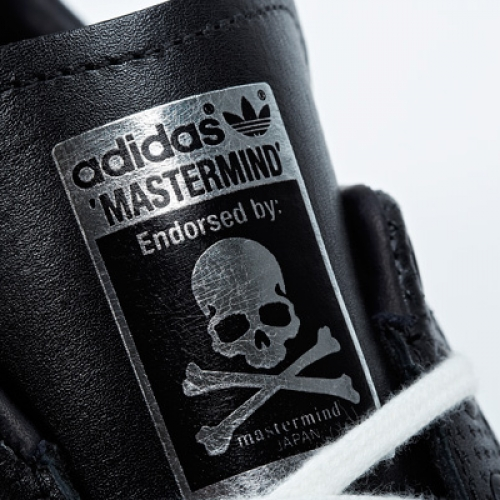 "Consortium STAN SMITH Collaboration Pack 第二弾としてadidas Consortium x mastermind ""Stan Smith mastermind""が発売"