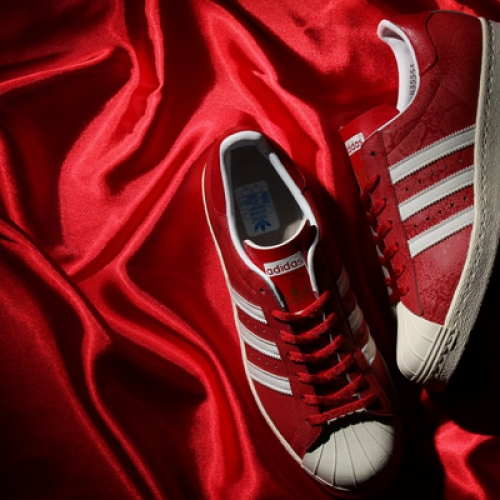 adidas Originals for atmos G-SNK8 RED の先行予約を開始