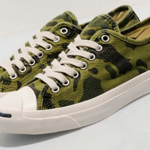 "Converse Jack Purcell ""Camo"""