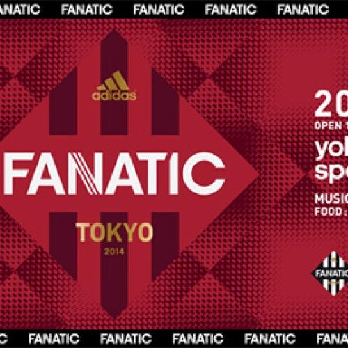 adidasがクリエイターを集めて開催するフットボールの大会『adidas FANATIC Tokyo 2014』が開催