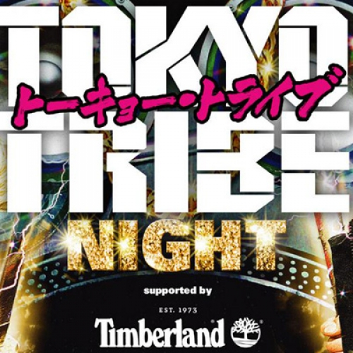 TOKYO TRIBE NIGHT supported by Timberland at club HARLEM 開催決定