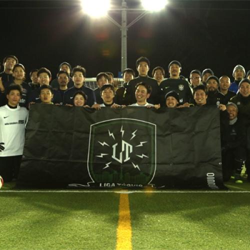 """フットボールコミュニティー """"LIGA TOQUIO"""" がスペシャルイベントを開催"""