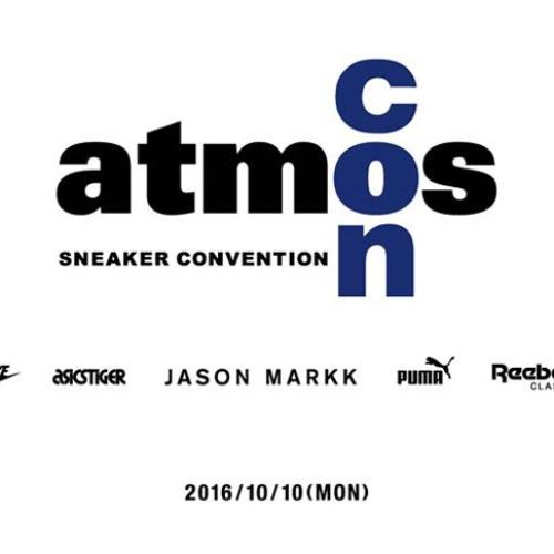 "atmos初のSNEAKER CONVENTION ""atmos con""が開催"