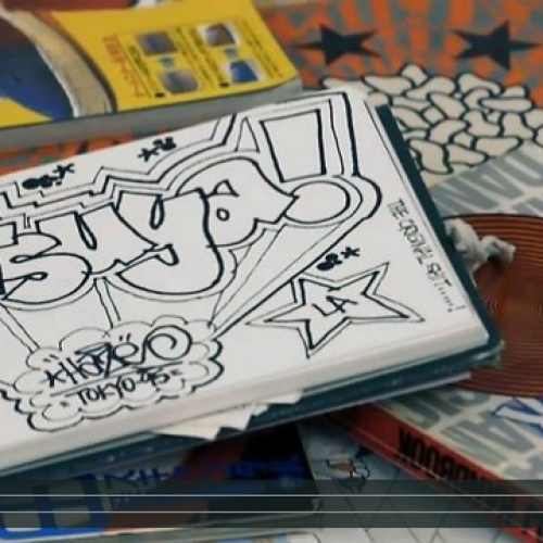 VIDEO : New Balance Japanese Ideas in an American company