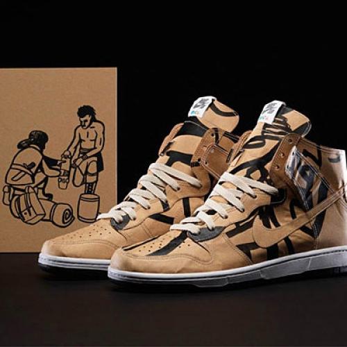 Nike SB x Geoff McFetridge Paper Dunk High for MOCA
