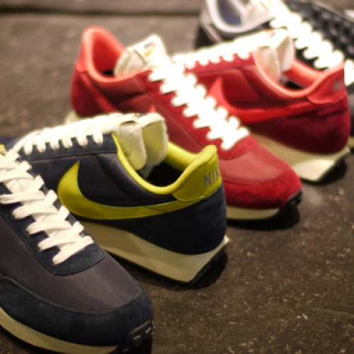 """NIKE AIR TAILWIND """"LIMITED EDITION for EX"""""""