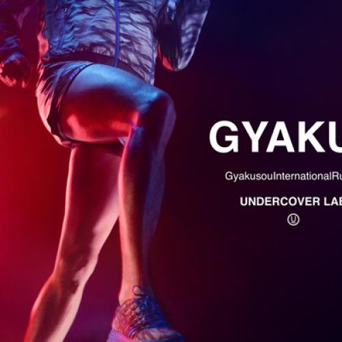NikeLab が NikeLab x GYAKUSOU Spring/Summer 2015 コレクションを発表
