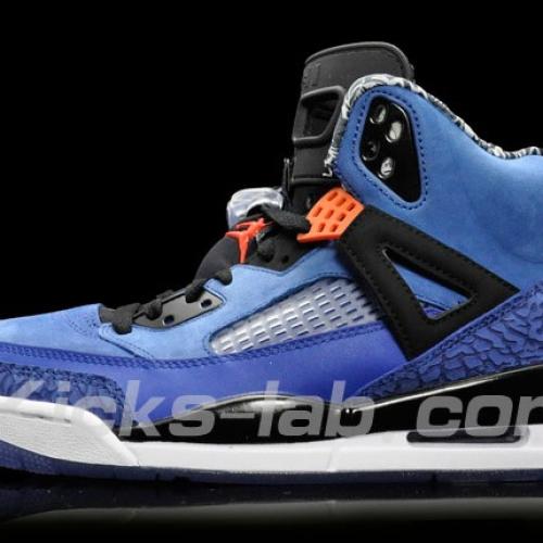 """Nike Air Jordan Spizike NY Knicks """"Away"""""""