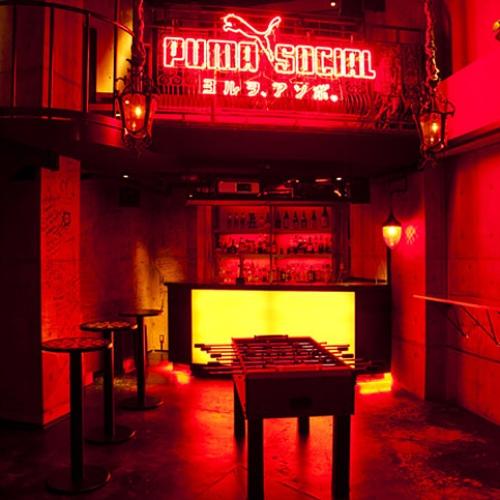 PUMA SOCIAL CLUB TOKYO