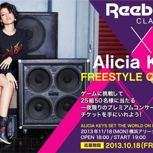 Reebok CLASSIC x Alicia Keys FREESTYLE Campaign