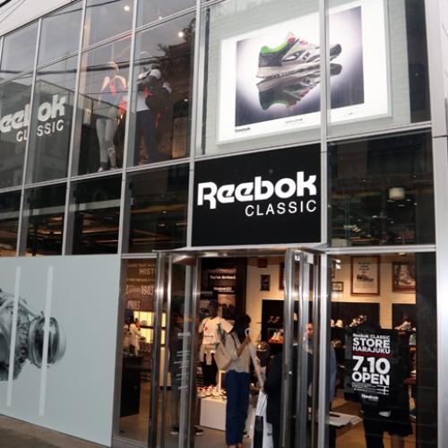 Reebok CLASSIC初の直営店が原宿キャットストリートにオープン